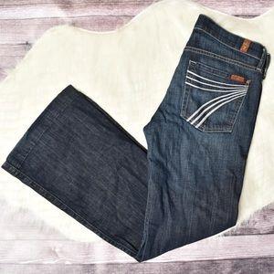 7FAMK DOJO jeans!